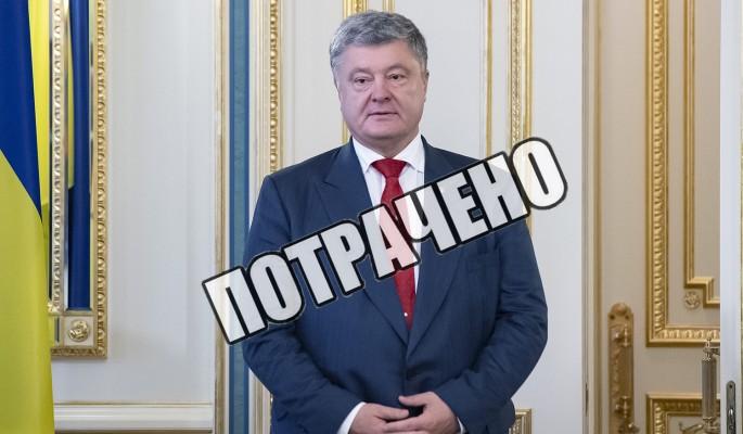 Москва поставила крест на избитом Порошенко