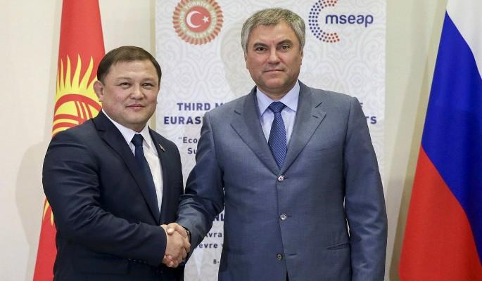Глава парламента Киргизии отметил роль России в развитии своей страны