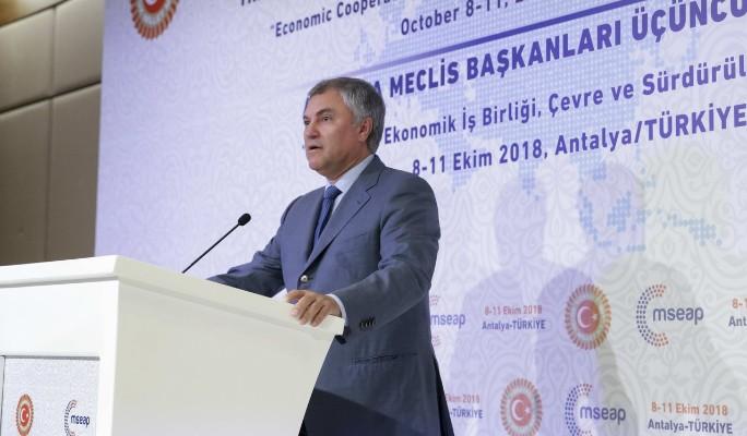 Володин призвал Евразию сообща противостоять политике США