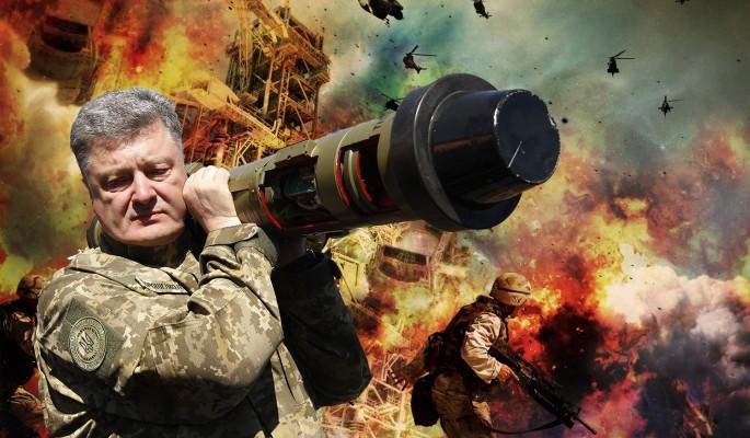 Порошенко подготовил кровавую бойню в Донбассе