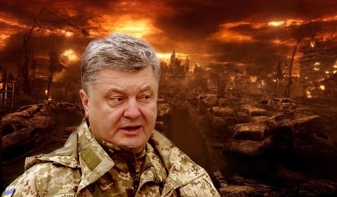 Порошенко объявил о победе над демонами и подготовил бойню в Донбассе