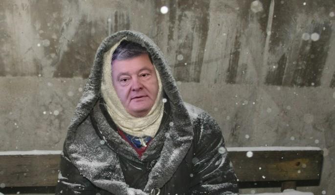 Страдающего от побоев Порошенко сделали бомжом