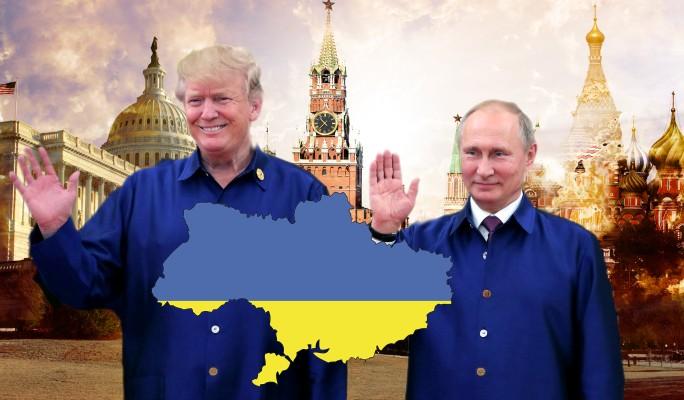 Путин и Трамп поделят Украину