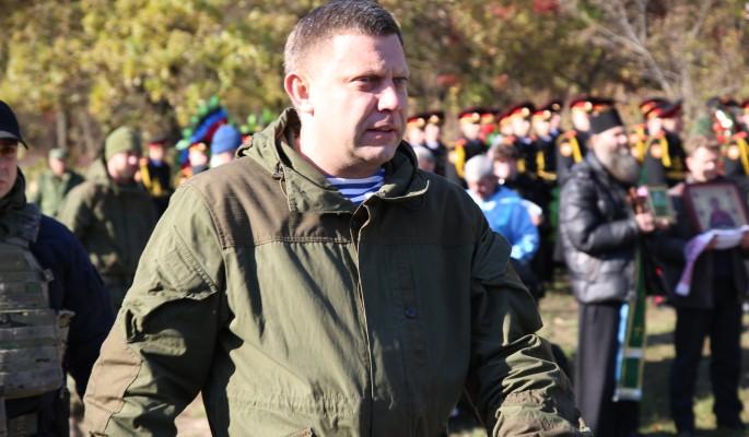Киев поставили на колени в ООН из-за убийства Захарченко