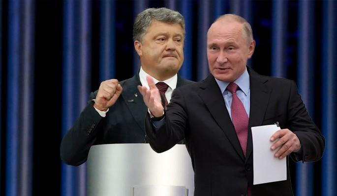 Путин нашел управу на распоясавшегося Порошенко