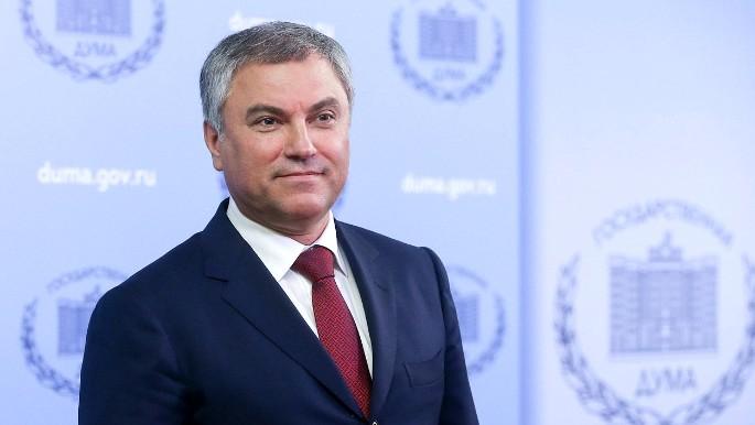 Володин поздравил россиян с Днем народного единства