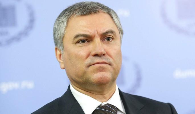 Володин: Россия должна стать пятой экономикой мира