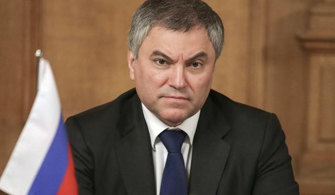 Володин назвал причину провокации в Керченском проливе
