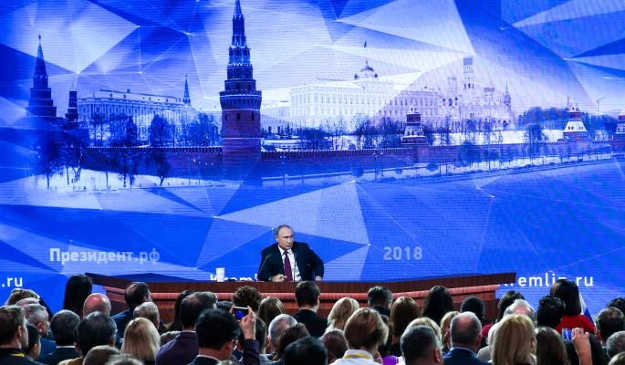 На пресс-конференции Путина разразился скандал