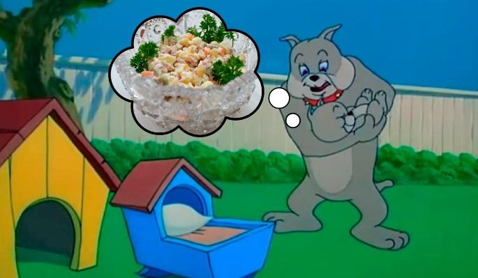 К чему снится салат