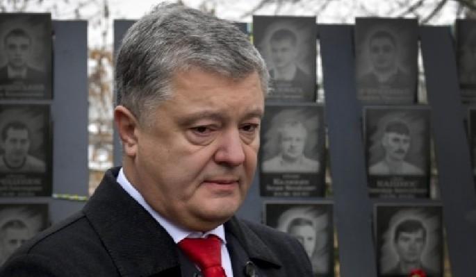 Сделано заявление об уходе Порошенко с поста президента
