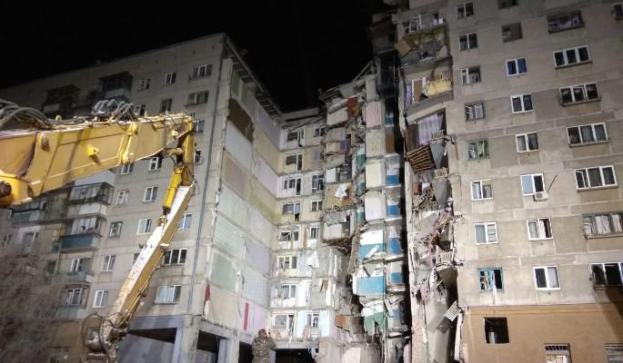 Взрыв в Магнитогорске взяла на себя