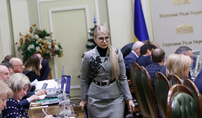 Тимошенко врезала наглецу Порошенко