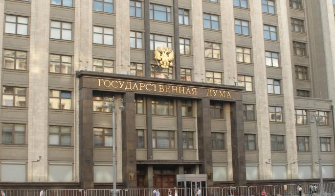 Дума ограждает россиян от рекламы спайсов