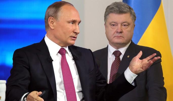 США приструнили обнаглевшего Порошенко за наезд на Путина