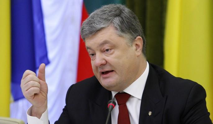 Порошенко отказался от Крыма и Донбасса