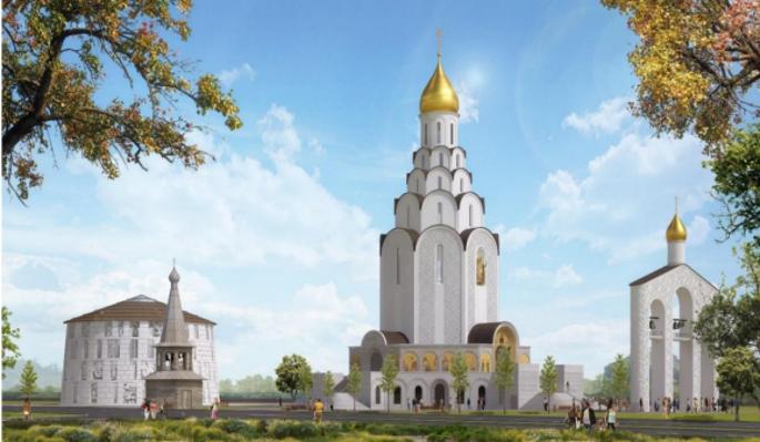 Леонид Федун выплатит 3 млн руб за лучший эскиз мозаики храма князя Владимира