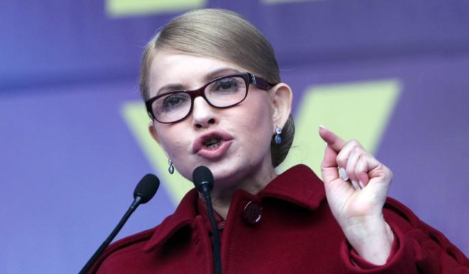 Тимошенко гарантирует: сделано заявление о возвращении Крыма Украине