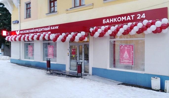 Европейцы активно инвестируют в Московский кредитный банк