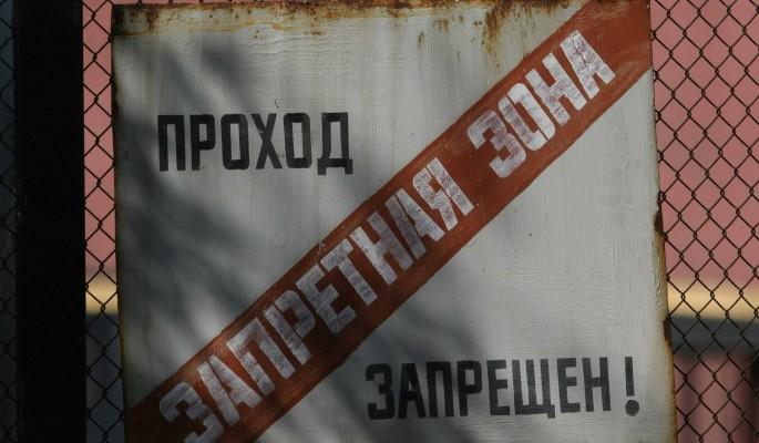 """""""Горшки мыть"""": призывающую изолироваться от россиян звезду гонят в шею"""