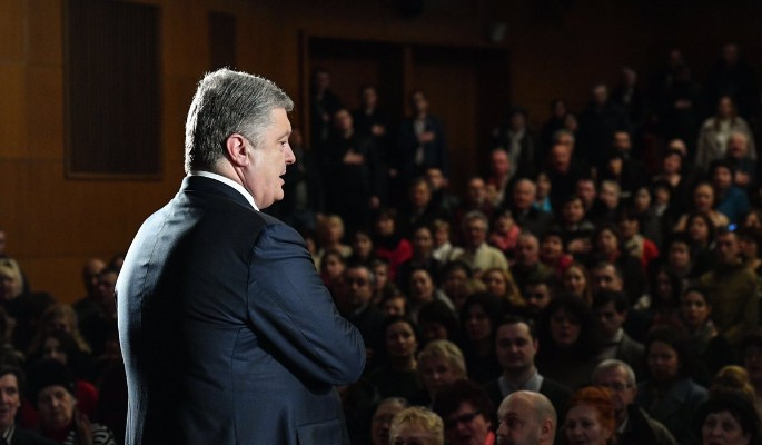 Пьяница Порошенко пообещал избавить страну от