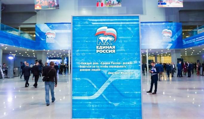 """""""Единая Россия"""" воспитает политических лидеров"""