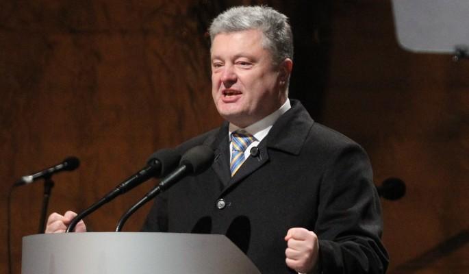 Сделано заявление о расстреле Порошенко