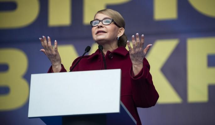 Тимошенко собирает новый Майдан в Киеве