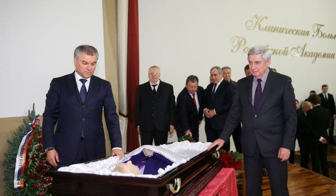 Депутаты Госдумы простились с Жоресом Алферовым