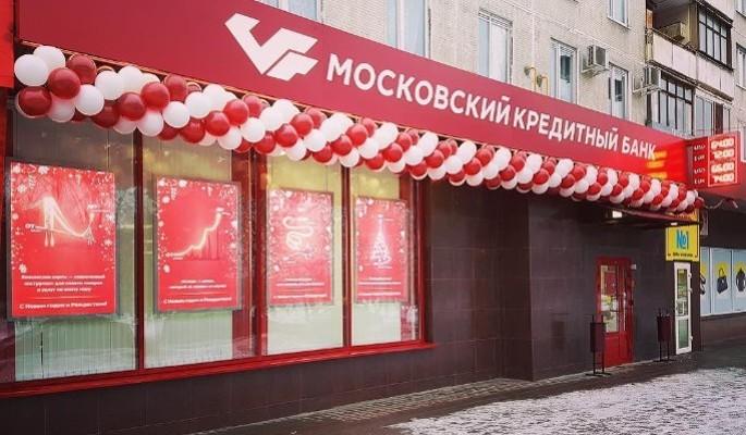МКБ занял первое место среди российских банков в рейтинге Forbes