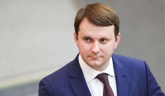 Не готов: Госдума перенесла выступление министра Орешкина
