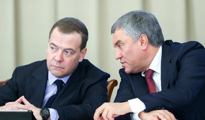 Володин и Медведев провели рабочую встречу