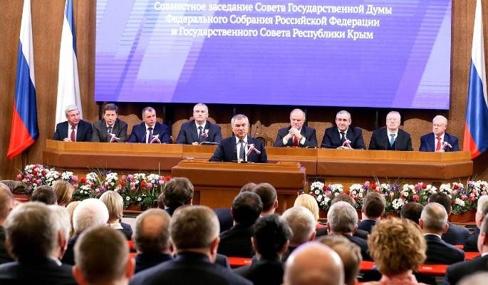 Что сделала Госдума для развития Крыма