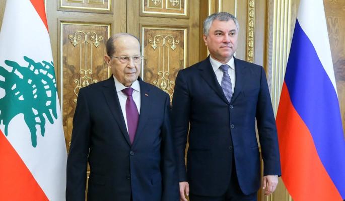 Володин пригласил ливанцев на форум