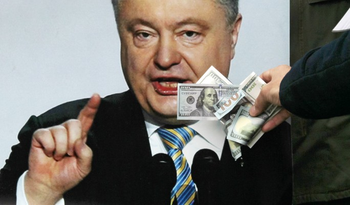 Порошенко дорого заплатит за рекламу с Путиным