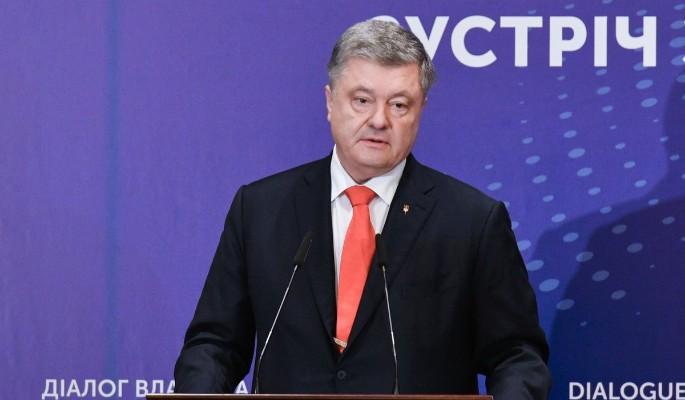 Досрочно названо имя нового президента Украины