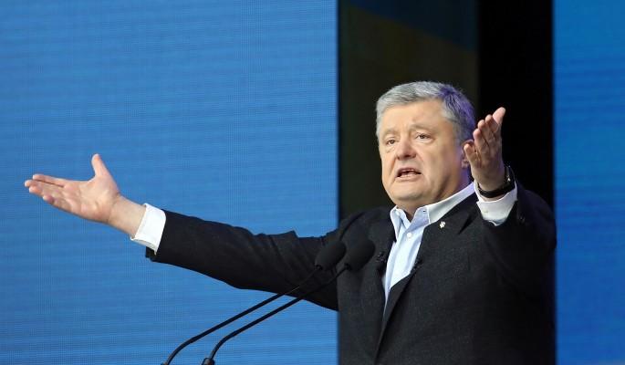 Украинцы ликованием встретили приговор Порошенко
