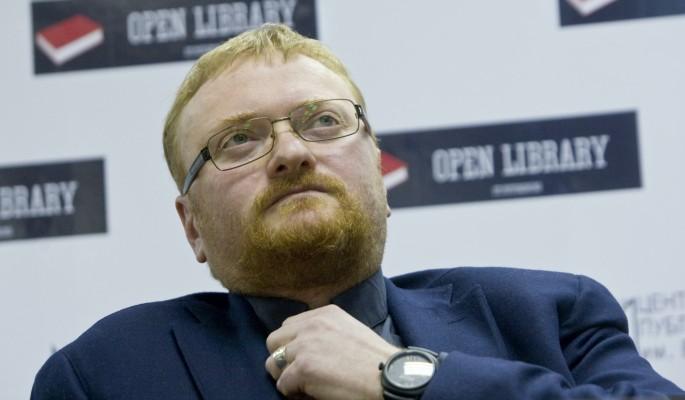 Милонов предложил проверить на наркотики петербургского политика