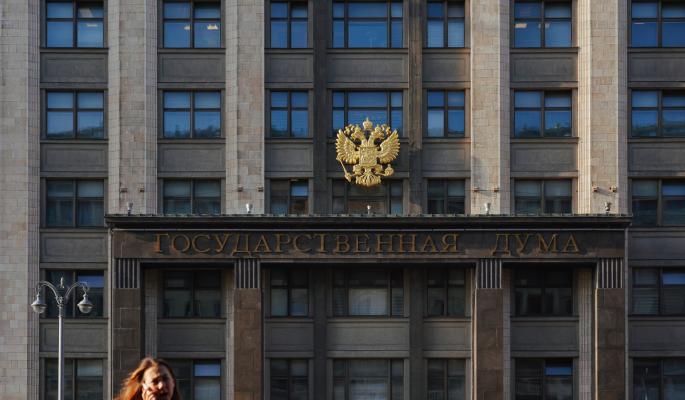 Госдума продлевает на год амнистию капиталов