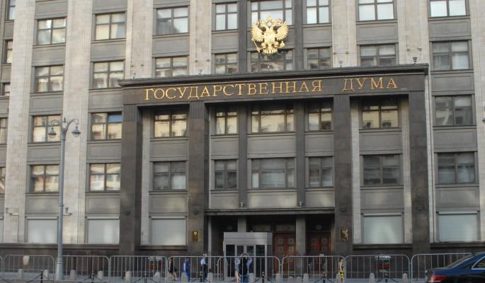 Дума оперативно примет решение об упрощении получения вида на жительство в России
