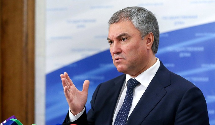 Володин призвал развивать диалог Госдумы и профсоюзов