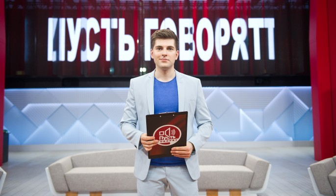 Борисов показал секретные кадры со свадьбы дочери Серова