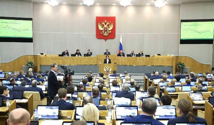 Набиуллина отчиталась перед Госдумой о работе Центробанка