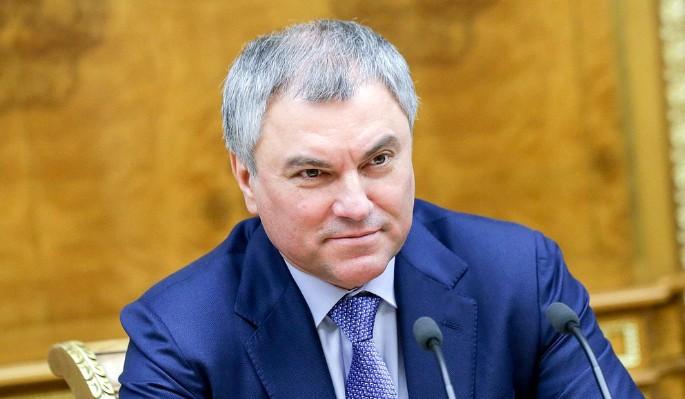 Володин поблагодарил Сербию за память о героях ВОВ
