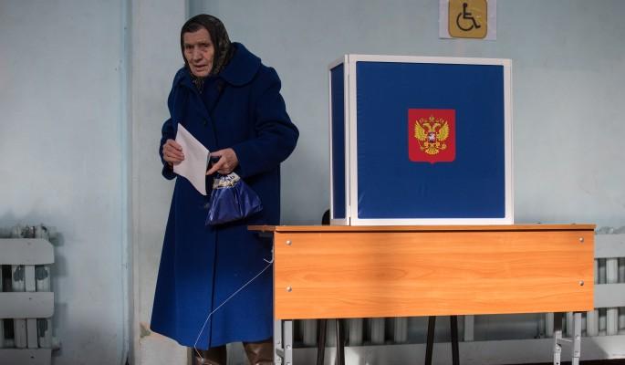 России предстоит пройти очередной