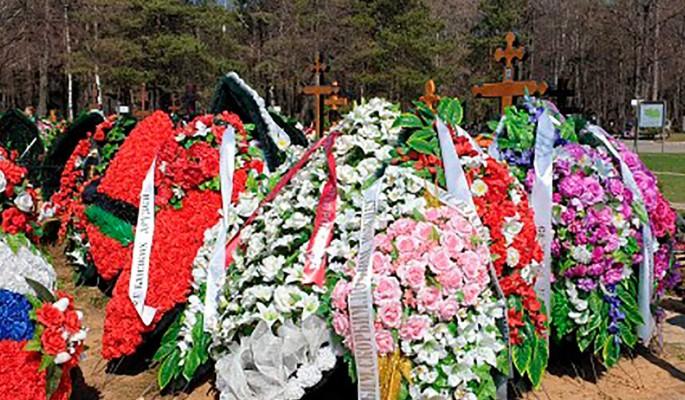 Аллу Борисовну похоронили рядом с Юлией Началовой
