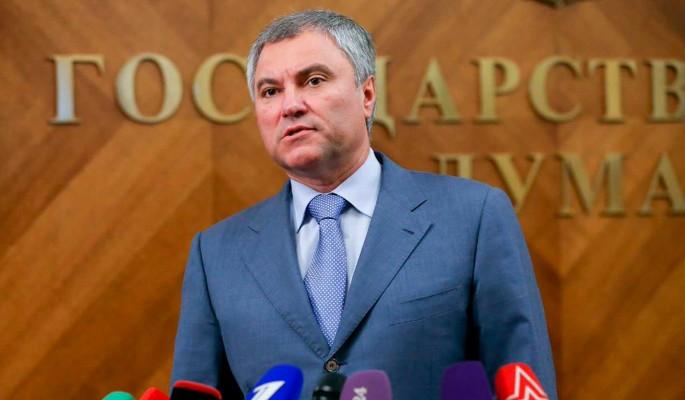 """""""Живая Конституция"""": Володин предложил обеспечить баланс власти в основном законе"""