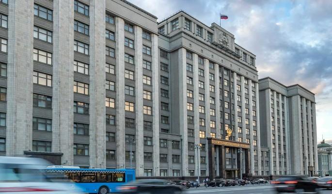 Фракции Госдумы одобрили инициативу Володина об усилении роли парламента