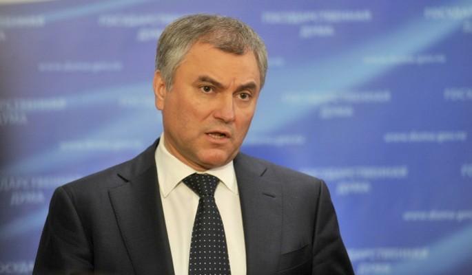 Эксперты поддержали предложение Володина о расширении полномочий Думы