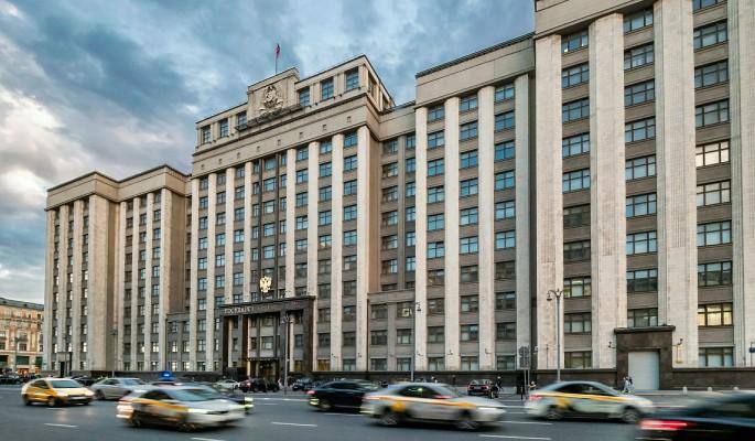В Думе расследуют вмешательство во внутренние дела России